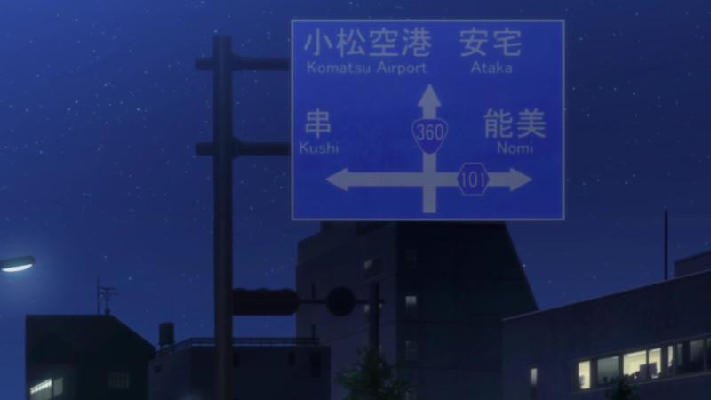 [Erai-raws] Girly Air Force - 01 [720p][Multiple Subtitle][02-00-33]