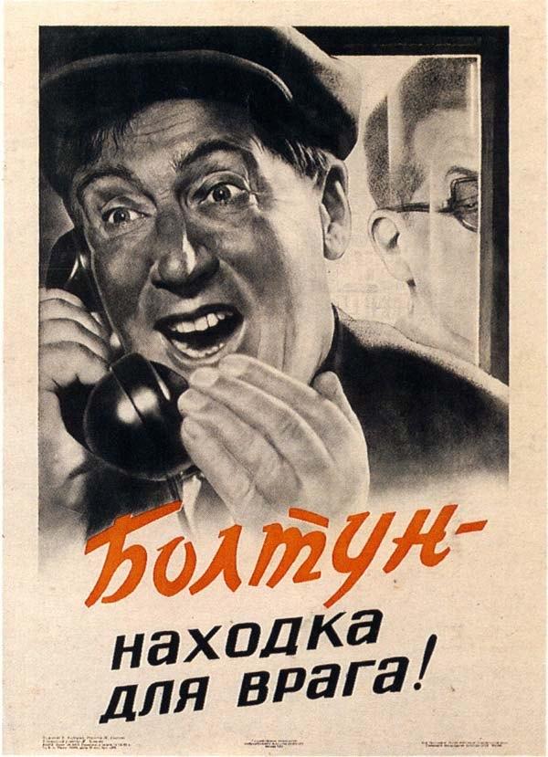 советские плакаты (1)