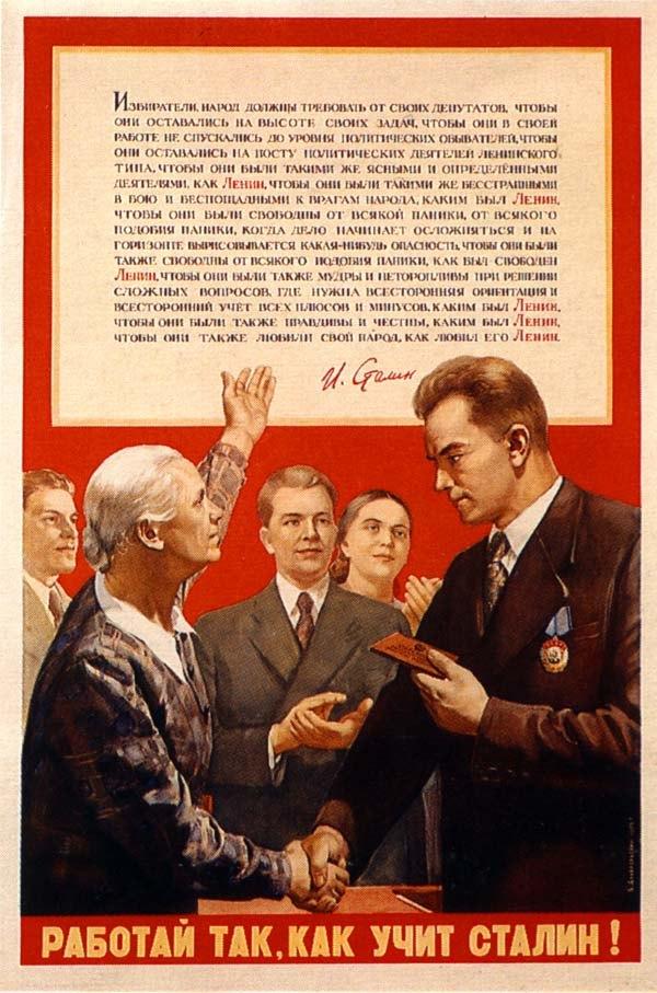 советские плакаты (6)