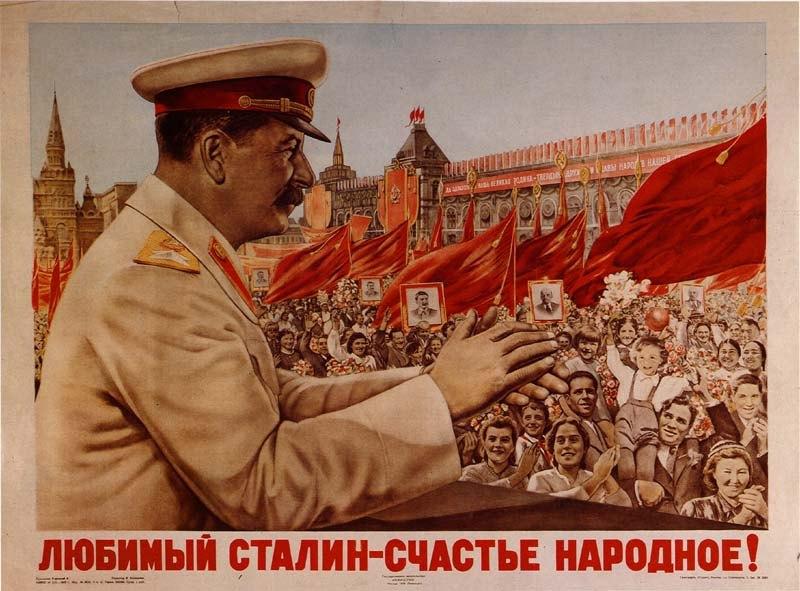 советские плакаты (7)