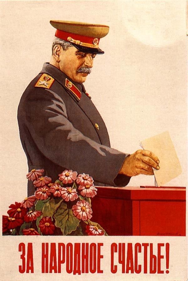 советские плакаты (9)