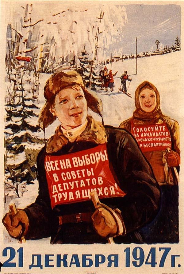 советские плакаты (10)