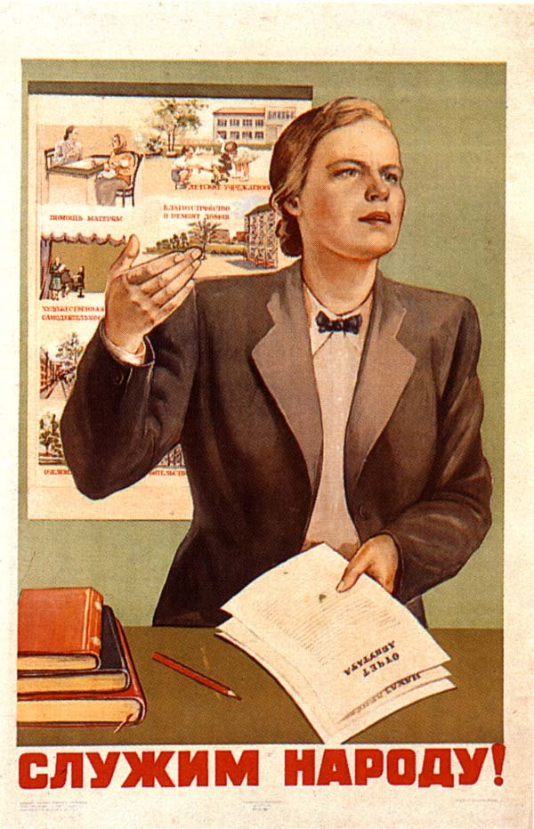 советские плакаты (11)