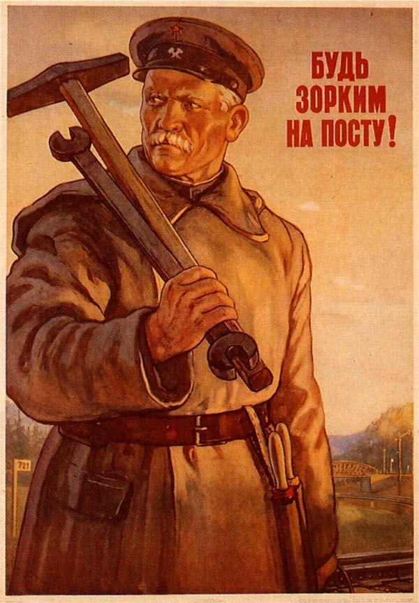 советские плакаты (12)