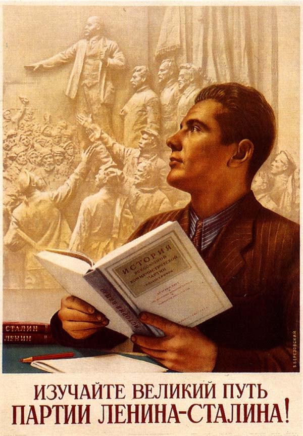 советские плакаты (13)