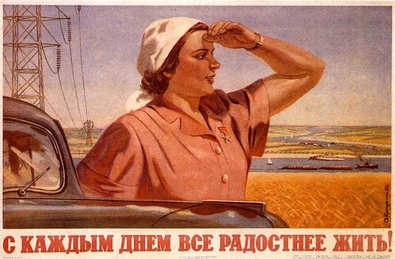 советские плакаты (17)