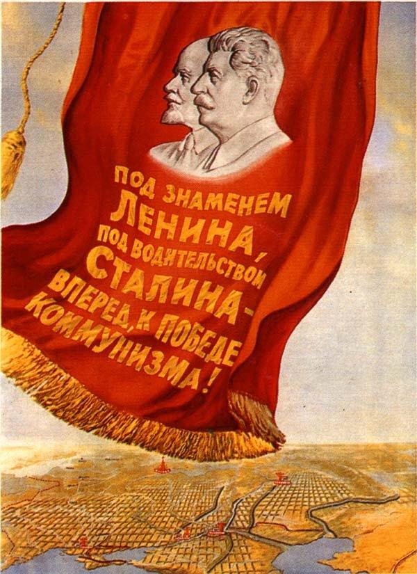советские плакаты (18)