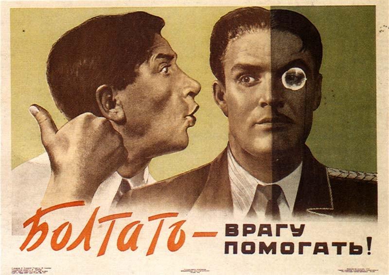 советские плакаты (19)