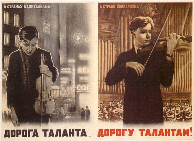 советские плакаты (21)