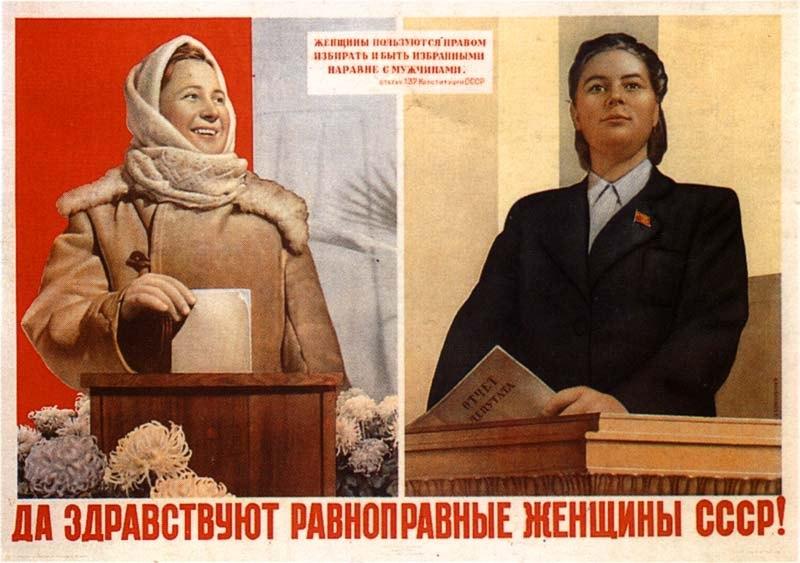 советские плакаты (22)