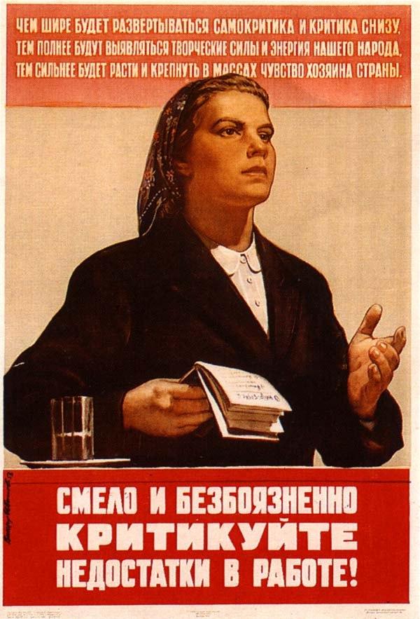 советские плакаты (23)