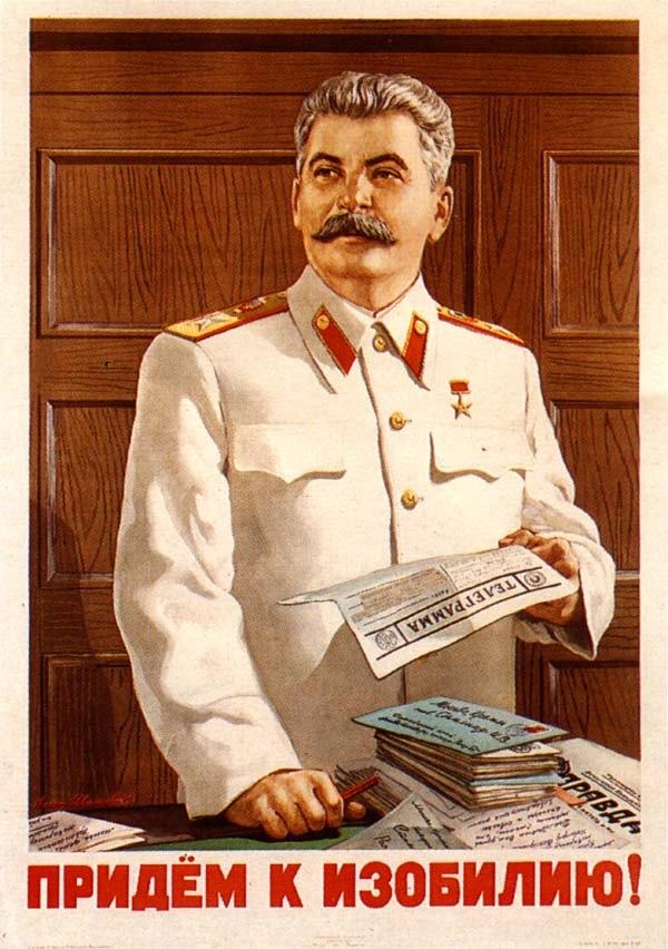 советские плакаты (24)