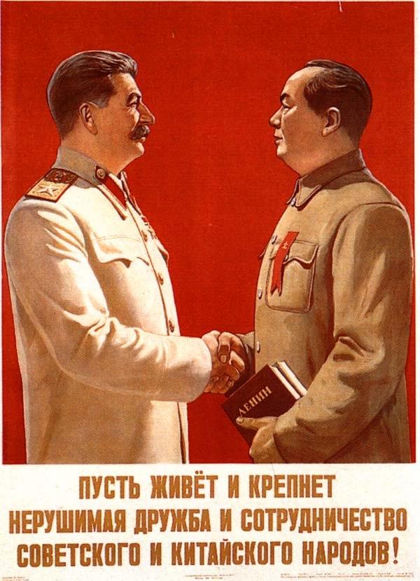 советские плакаты (25)