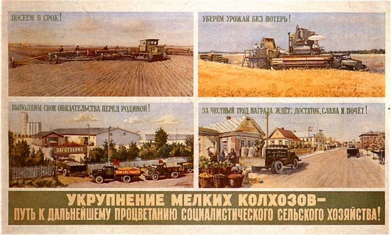 советские плакаты (28)
