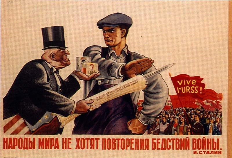 советские плакаты (30)