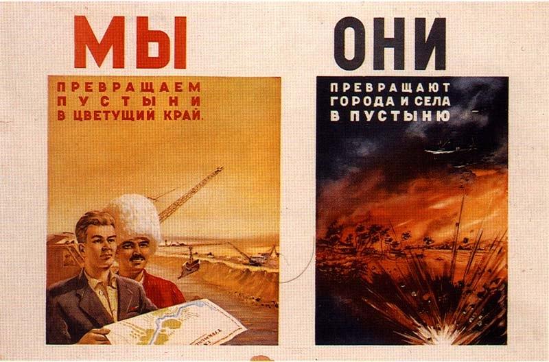 советские плакаты (32)