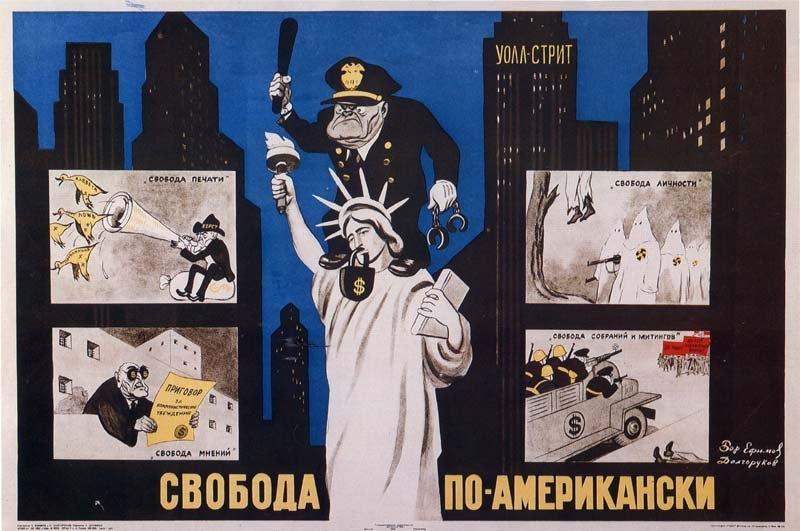 советские плакаты (34)
