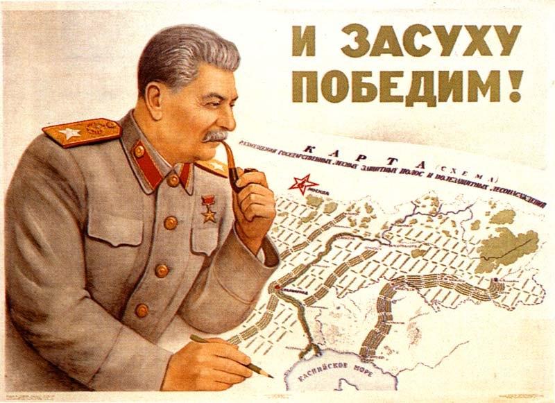 советские плакаты (35)