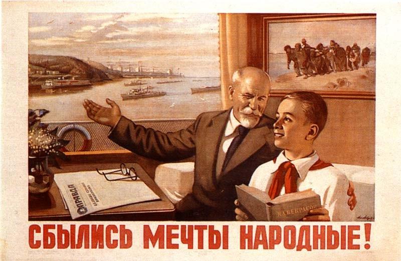 советские плакаты (36)