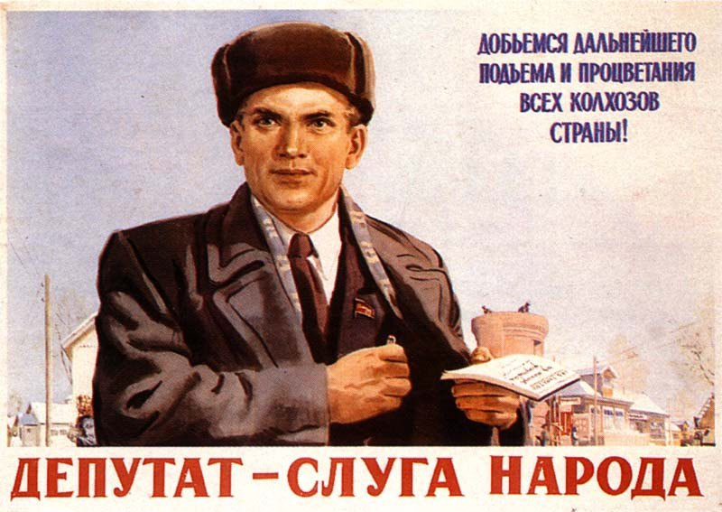советские плакаты (37)