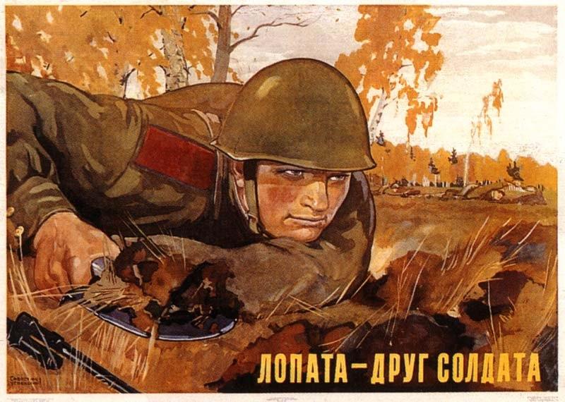 советские плакаты (38)
