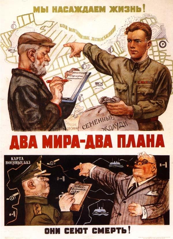 советские плакаты (39)
