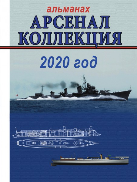arskol_2020_rekl.jpg