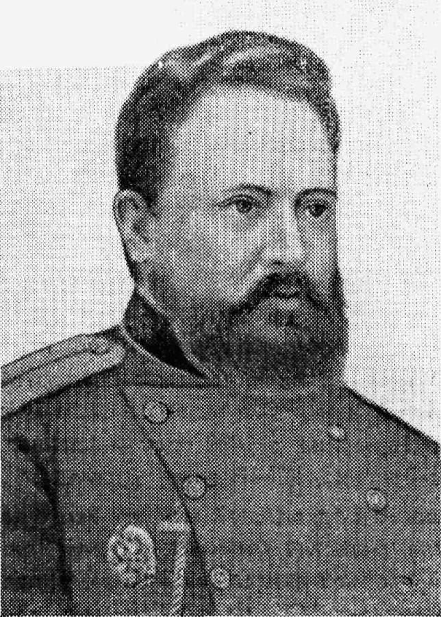 С.И.Мосин