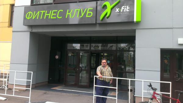 Справка в бассейн в Москве Отрадное 200 рублей