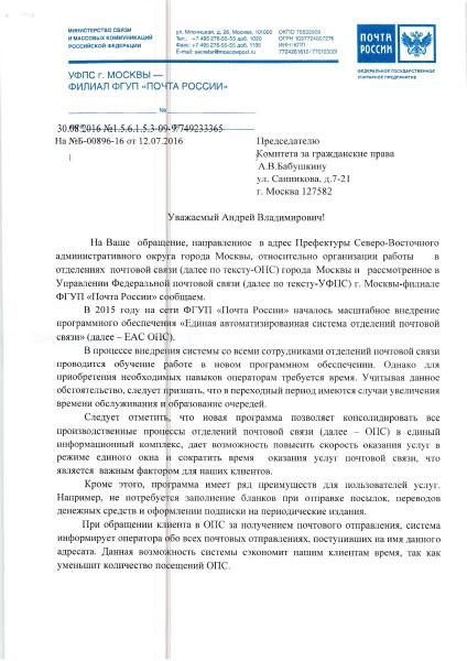 депутатские дела - 0031