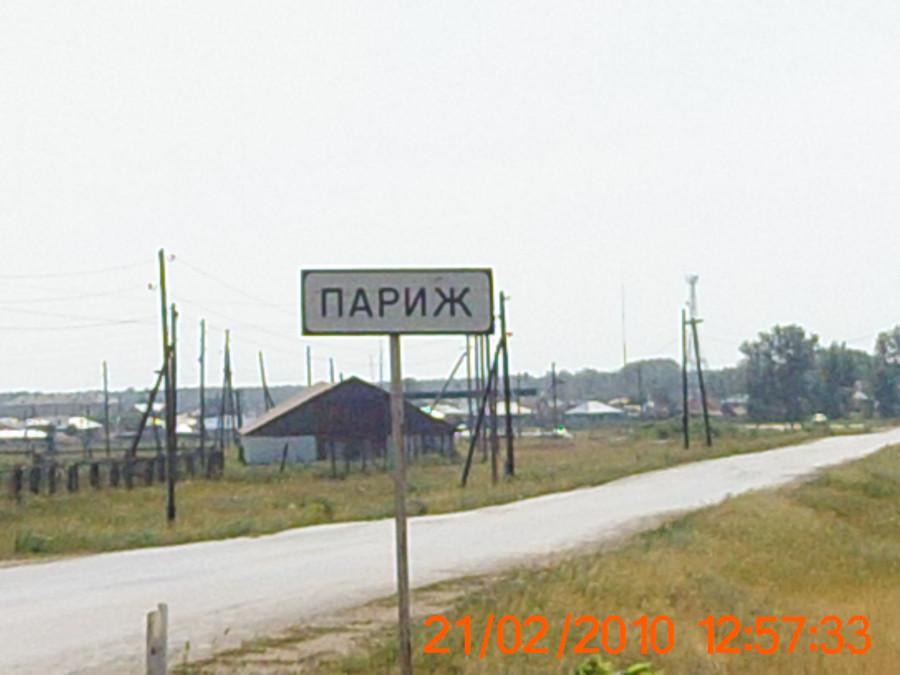 PICT0511