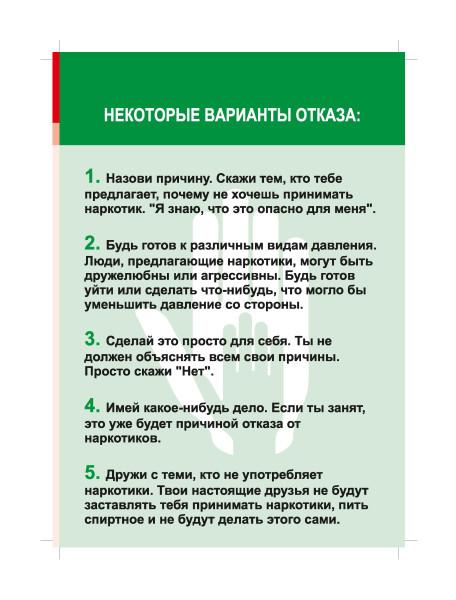 Брошюра_А5_press_1 - 0007