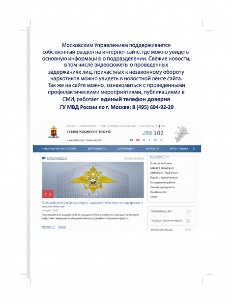 Брошюра_А5_press_1 - 0019