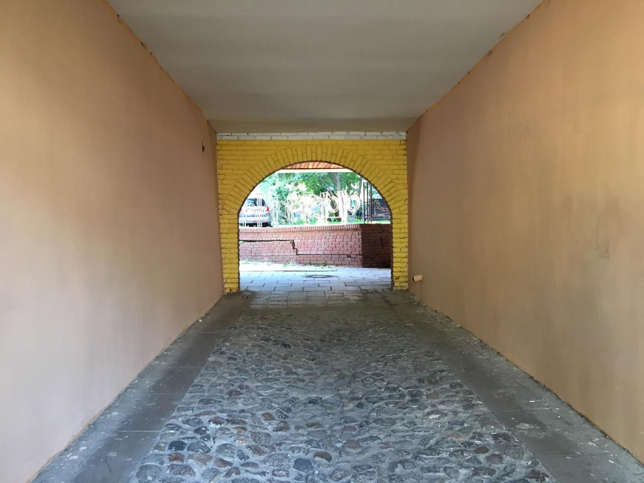 желтая арка