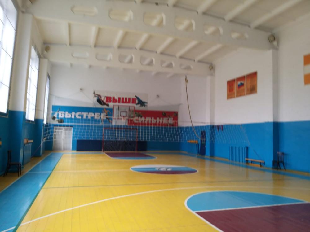 Спортзал спецшколы