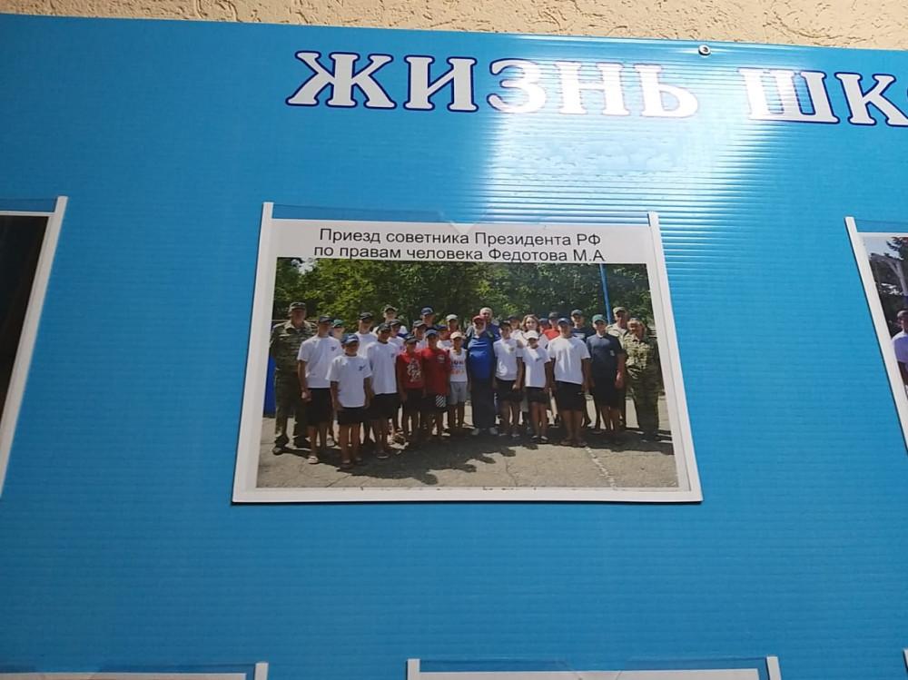 Фотографии с учениками#2