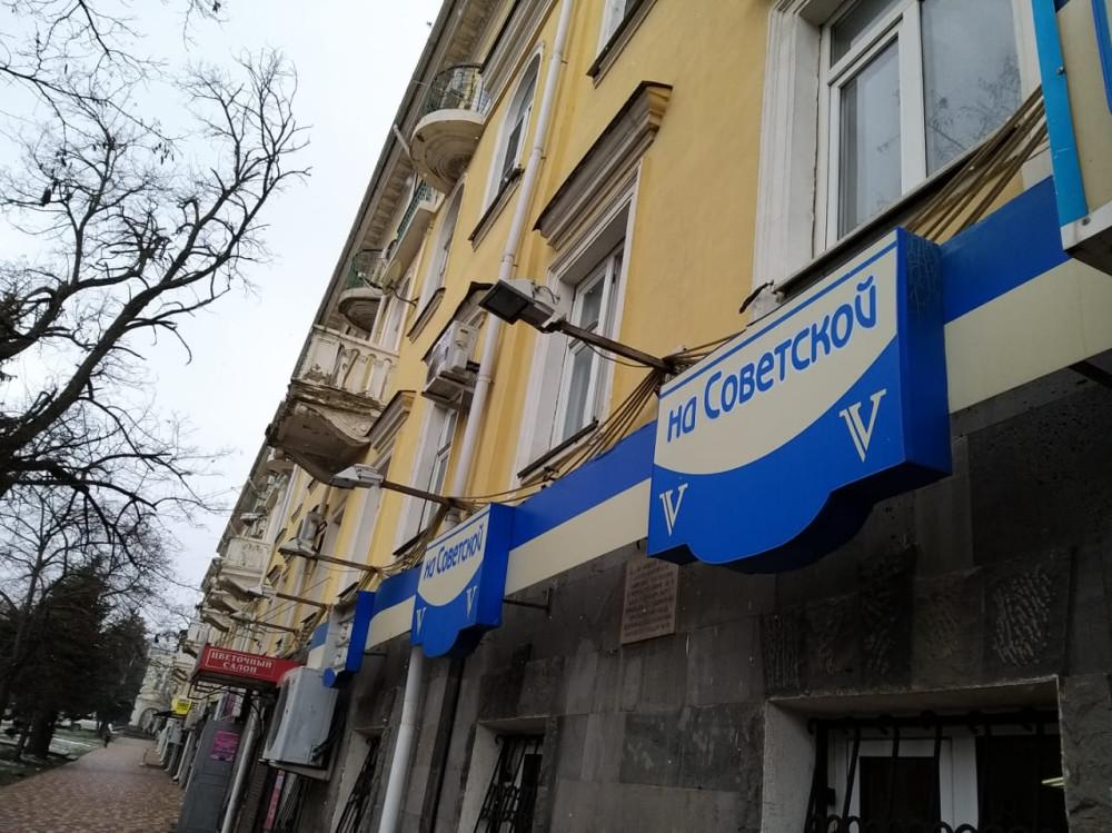 Женское училище на ул.Советской