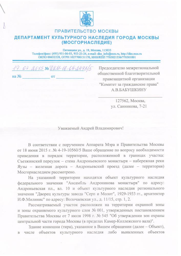 пр Москвы - 0001