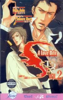 S Volume 02