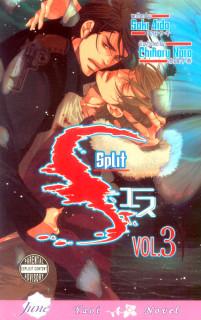 S Volume 03