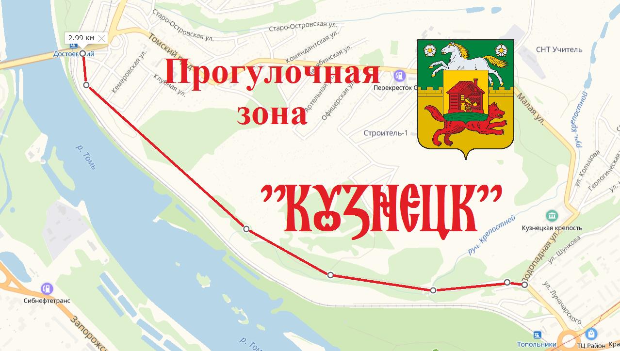 Безымянный - копия (2).png