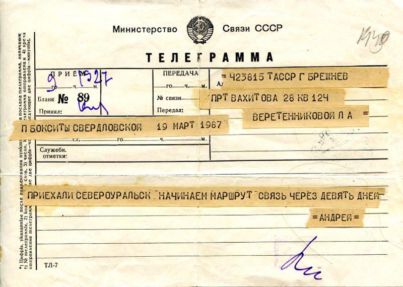 картинка вид телеграммы дюки устойчивы заболеваниям