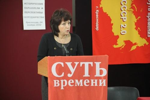 Н.Г. Храмова