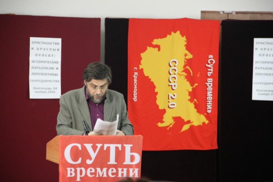 А.А. Остапенко