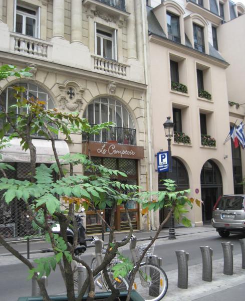 Копия Paris12 997