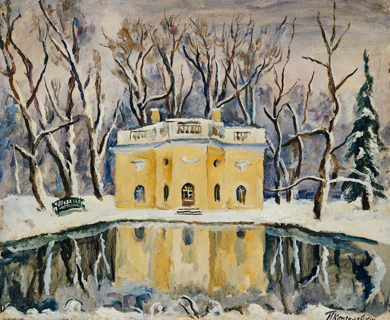 Петр Кончаловский. Петергоф. Кавалерская мыльня. 1931