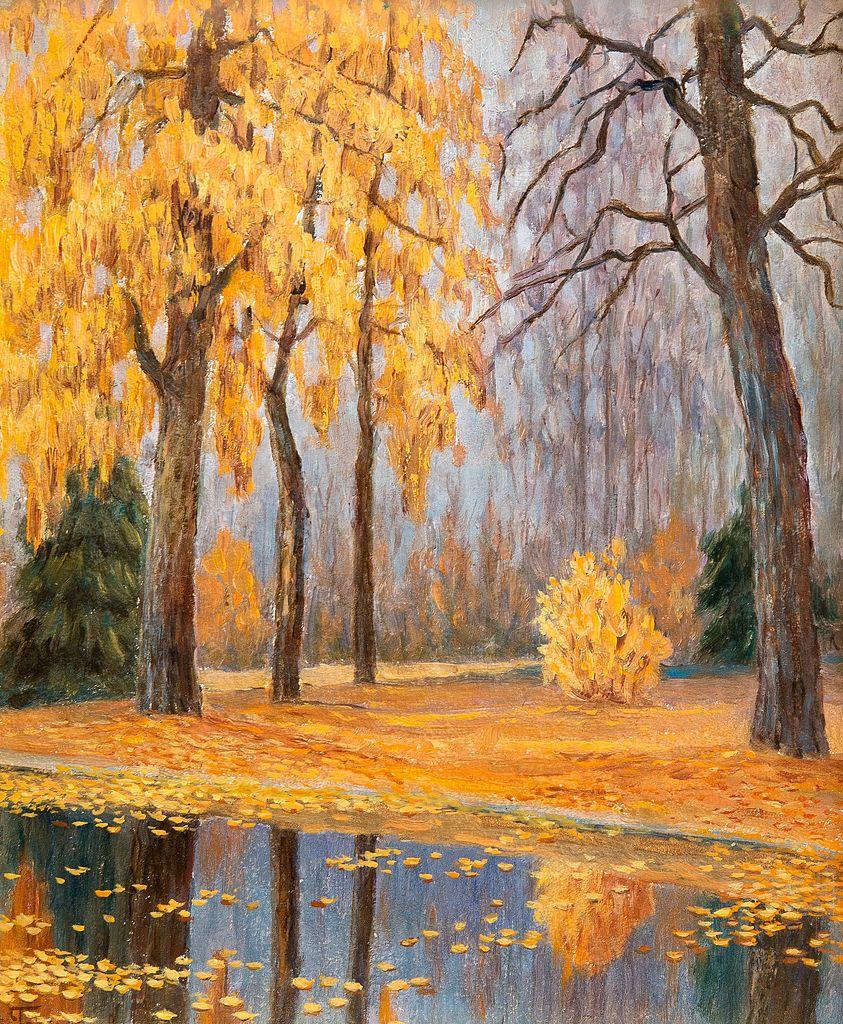 Mikhail Germashev. Landscape / Михаил Гермашев. Пейзаж