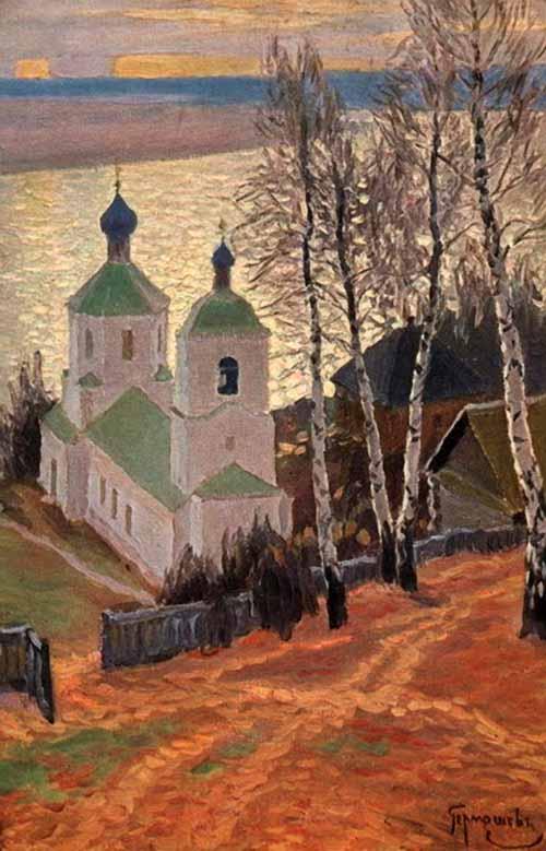 Михаил Гермашев. Осень на Волге