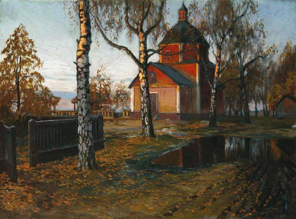 Михаил Гермашев. Пейзаж с церковью