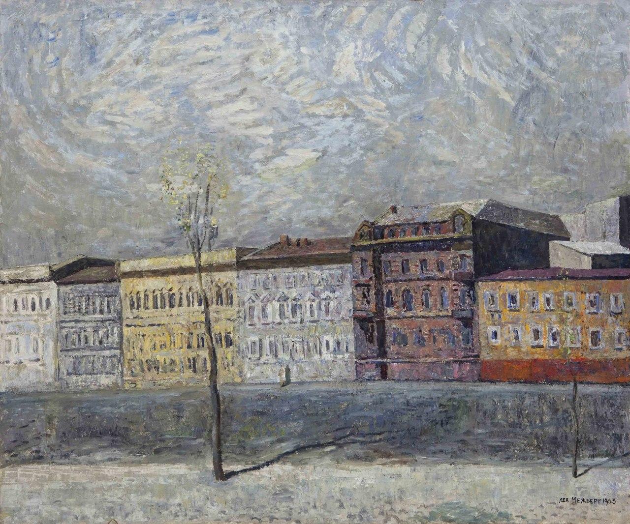 Лев  Межберг. Одесса. Городской пейзаж, 1963